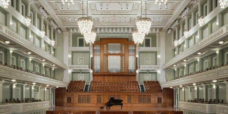 Schermerhorn Symphony